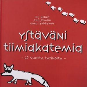 Ystäväni Tiimiakatemia -kirja